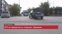 ДТП на перекрёстке ул. Спартака и ул. Ефремова