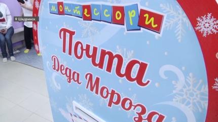 День рождения Деда Мороза в детском Центре «Монтессори»