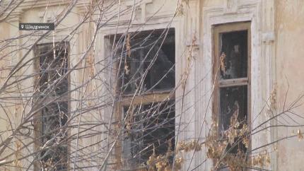 Проблема ветхих зданий в Шадринске