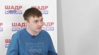 """Программа """"Интервью"""" - Сергей Москвин"""