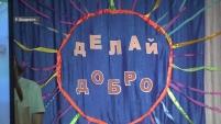 Международный день добровольцев в Шадринске