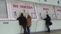 Встреча Губернатора Зауралья с представителем РЖД