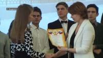 Награждение участников муниципального этапа Всероссийской олимпиады школьников