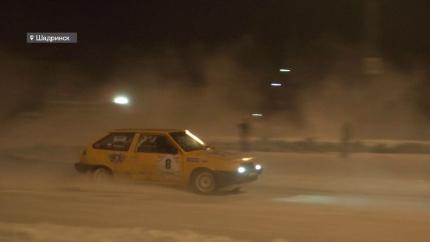Гран-при межрегиональных соревнований по гонкам на льду