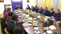 Встреча Губернатора с руководителями предприятий