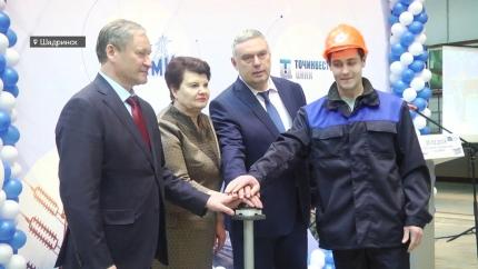 Открытие нового производства в Шадринске