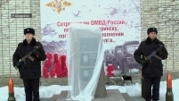 Открытие памятника у здания ОМВД в Шадринске