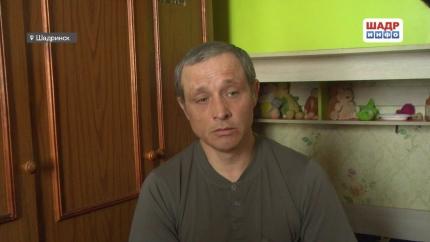 Житель Шадринска более десяти лет не может получить российское гражданство
