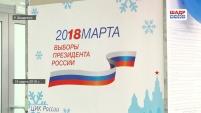 Итоги выборов Президента в Шадринске