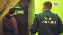 Проверка пожарной безопасности во Дворце культуры в Шадринске