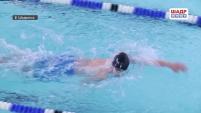 Открытое первенство по плаванию среди юношей и девушек