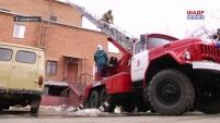Проверка сотрудниками МЧС Шадринского драматического театра
