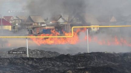 Пожар в Каргаполье