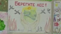 Итоги «Дней защиты от экологической опасности»