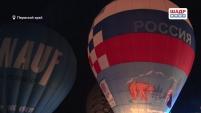 Фестиваль воздухоплавания «Небесная ярмарка – 2018» в Кунгуре