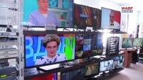 Переход на цифровое телевещание