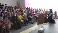 1-й Съезд педагогов Курганской области