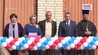 Шадринская школа №8 встречает новый учебный год со спортивным подъемом