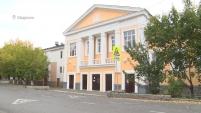 Каким будет новый театральный сезон в Шадринске