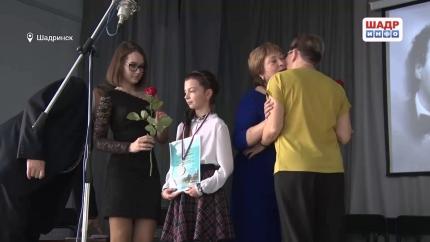 Юные шадринцы получили стипендии имени Г.Н. Фофанова