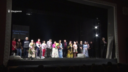 В Шадринске открыт 122-й театральный сезон