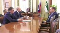 Перспективы сотрудничества с Уральским банком Сбербанка