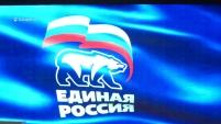 В Шадринске состоялась обширная конференция партии «Единая Россия»