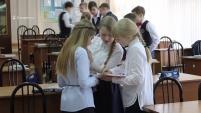 Итоги независимой оценки качества образования в школах Зауралья