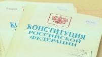 Урок с прокурором, посвящённый 25-летию Конституции РФ
