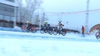 Стартовал полуфинал личного чемпионата России по мотогонкам на льду в Шадринске