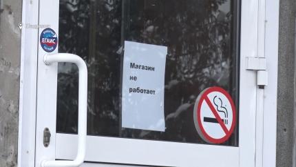 Закон о запрете розничной продажи алкоголя