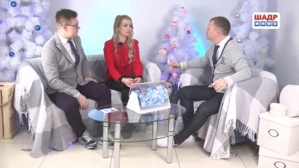 """""""Новогодний Презент 2019"""" - праздничный эфир"""