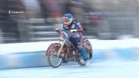 Завершился 4 этап чемпионата России по гонкам на льду