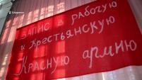 Выставка «Борьба за власть»