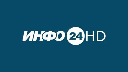 Телеканал «ШАДР-инфо» поменял название