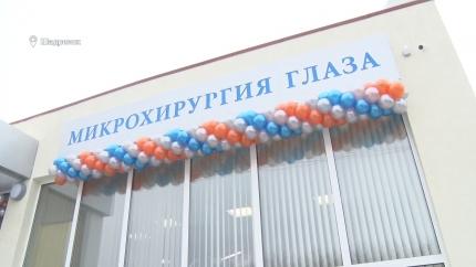Открытие филиала центра «Микрохирургии глаза» в Шадринске