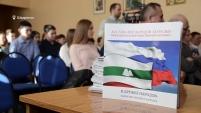 Представители Ассамблеи народов Зауралья посетили шадринскую школу №8