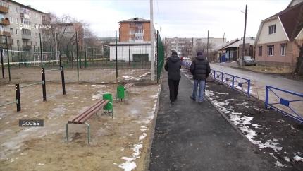 В Шадринске появятся две новые спортплощадки