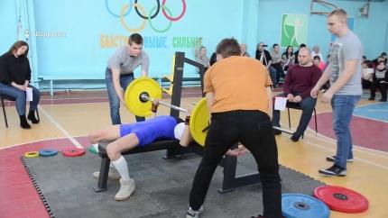 Адаптивная физическая культура в Шадринске