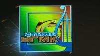 Хореографический этап конкурса «Стиль УГМК» в Шадринске