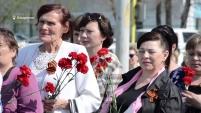 Митинг посвященный 74-й годовщине Победы в сквере им. В.А. Каплунова