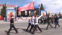 Празднование 74-ой годовщины Победы в Великой Отечественной войне