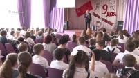 Праздничный митинг в шадринской гимназии №9