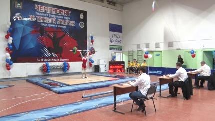 В Шадринске стартовал чемпионат УрФО по тяжёлой атлетике