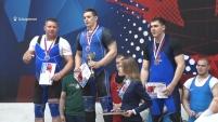 Чемпионат УрФО по тяжелой атлетике