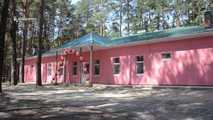 """Открытие новых корпусов в ДЗОЛ """"Салют"""""""
