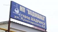 Долг за воду - 25 миллионов рублей