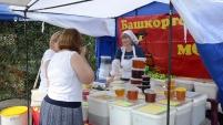 «Неделя Российских Товаров» в Шадринске