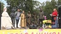 Герои сказок на Дне города в Шадринске