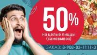 Акция в супермаркете «Чайка» в Шадринске